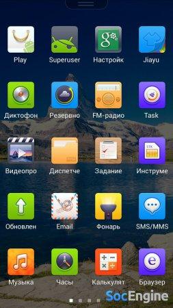 Выбор смартфона для работы