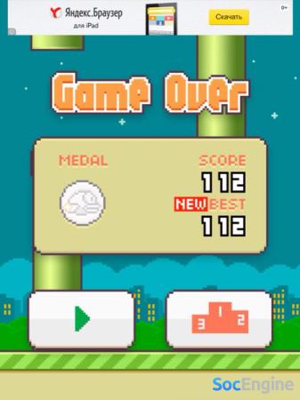 Flappy Bird скриншот, это рекорд моей подруги, я дальше 11 очков без нервов не смог.