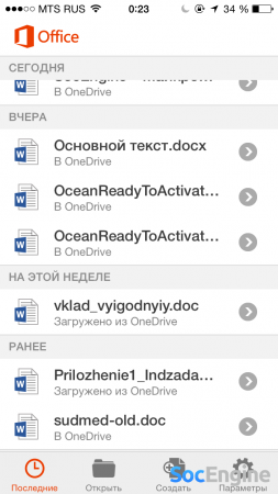 Microsoft Office на iPhone