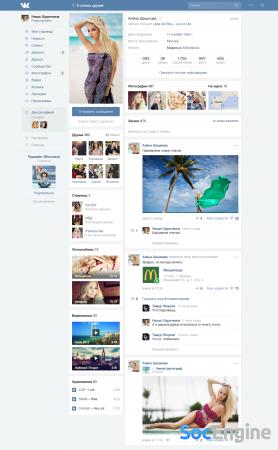 «ВКонтакте» начал работу над новым дизайном социальной сети