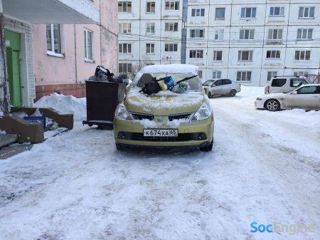 Наказание за неправильную парковку в Южно-Сахалинске