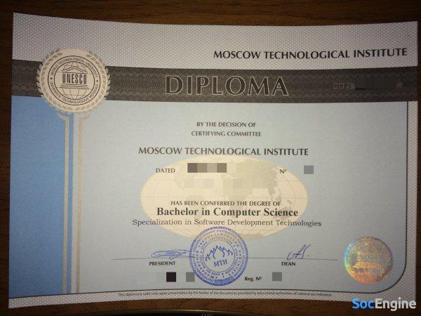 Diploma ���