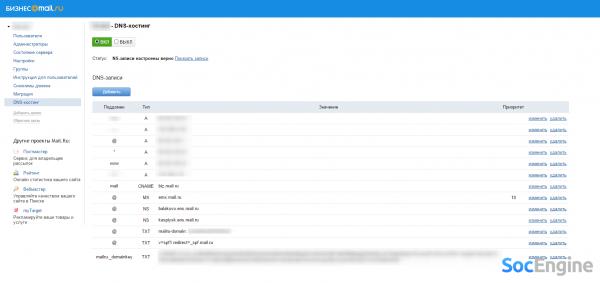 Услуги DNS-хостинга на серверах Mail.Ru