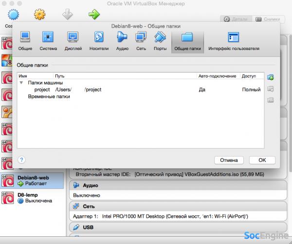 Самый удобный вариант работы с файлами, это прицепить папку через VirtualBox