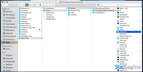 Запуск Казаков на Mac OS X с помощью Wine