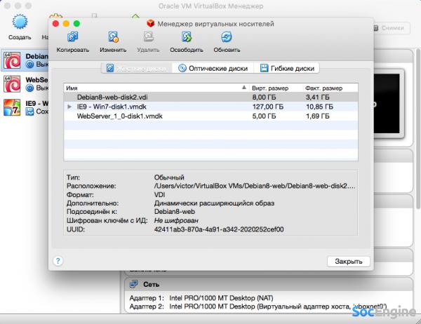Уменьшаем размердинамичиских виртуальных дисков VirtualBox