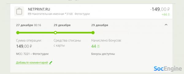netprint.ru вместе с Почтой России продает открытки